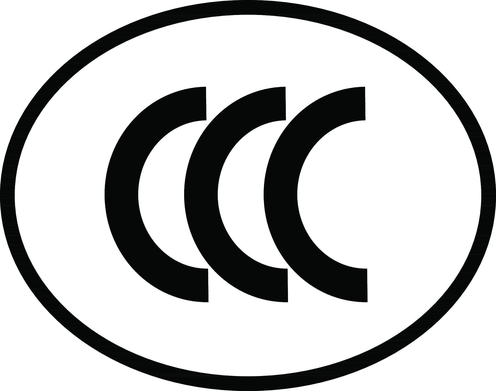 CCC_2020980305000541_CQC2008010305306207